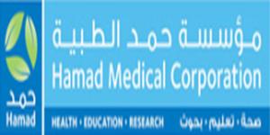 hmc_logo124