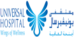 universal_hospital_logo